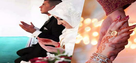 Dua For Blessings in Happy Marriage in Islam
