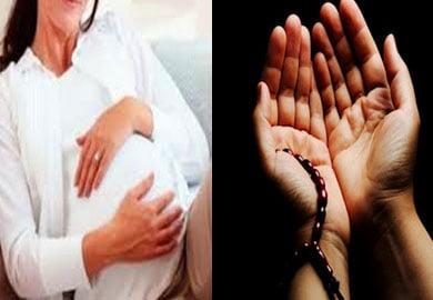 Dua For Successful Pregnancy