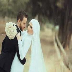Dua For Marriage in Quran