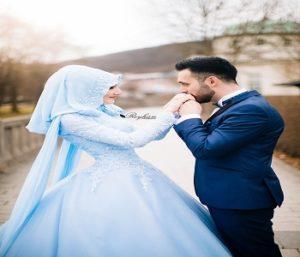 Dua for Good Husband